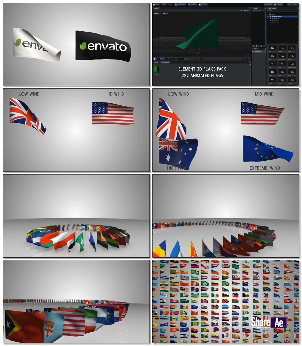 E3D三维227个国家旗帜飘动素材包AE模板 Videohive Element Flags Pack